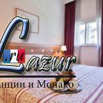 Отель в городе Антиб                              2000.00 м2, 40 спален
